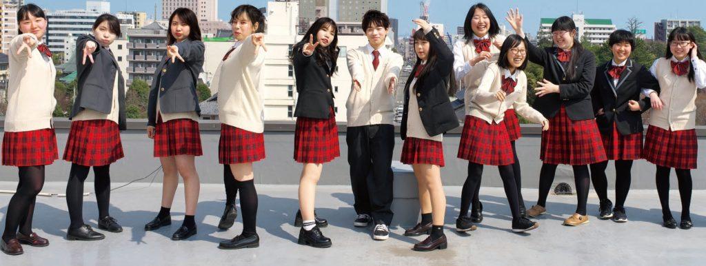 体験入学【授業内容・当日の時間・服装・持ち物】